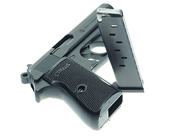 Savunma ve Silah Sanayi